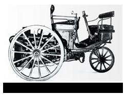 1890年には蒸気を動力とした三輪自動車誕生